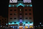 Апартаменты Al Thuriah Hotel Apartment