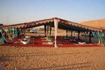 Отель Al Raha Tourism Camp