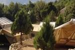 Отель La Reserve Afqa