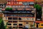 Отель Hotel Chbat