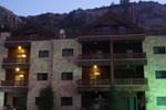 Апартаменты Chalets De Faraya