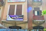 Апартаменты Abboud Tohme Building 154