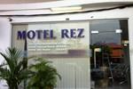 Отель Rez Motel