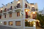Отель Emily Hotel