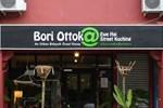 Гостевой дом Bori Ottok Guesthouse