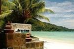 Отель Arwana Perhentian Eco Resort & Beach Chalet