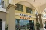 Hotel S2