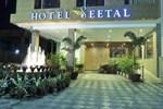 Отель Hotel Seetal