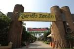 Отель Phu Pha Phung Resort