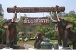 Отель Banphasawan