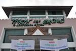 Отель At Ayutthaya Hotel