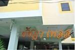 Отель Chadchada Place