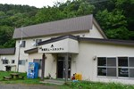 Хостел Shiretoko Iwaobetsu Youth Hostel
