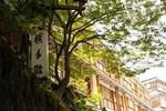 Отель Yokotekan