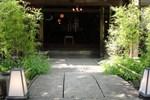 Отель Kurhaus Ishibashi Ryokan