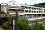Отель Hotel Tenzankaku Kaiyutei