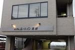 Hotel Route-Inn Takasaki Eki Nishiguchi