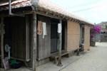 Отель Minshuku Kohamasou