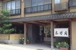 Отель Nukumorino Yado Okesho