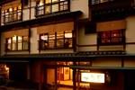Отель Tsuchiya Ryokan