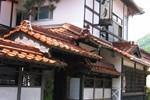Отель Noren Yado Meigetsu