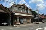 Отель Wakasagi No Yado