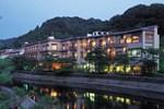Отель Hanayashiki Ukifune-en