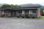 Minshuku Kaisei 2
