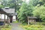 Гостевой дом Wa no Cottage Sen-no-ie