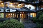 Отель Ryokan Koyokan