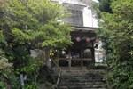 Отель Kameya Ryokan