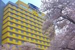 Отель Hotel Sporea Yuzawa