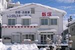 Отель Lodge Iizuka