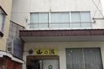 Отель Lodge Yamanoyu