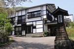 Отель Otowaya Ryokan
