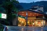 Отель Shosenkaku Kagetsu