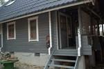 Апартаменты Cottage Mogi Log House