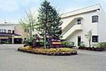 Отель Hotel Green Pearl Nasu