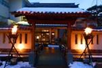 Отель Hotel Oohashi Yakata-no-Yu