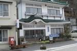 Отель Miharashi