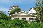 Апартаменты Onomichi Saka no Kaze