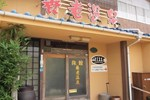 Отель Yourou Onsen Honkan