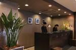Отель Hotel Vista Kumamoto Airport