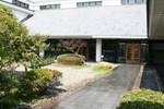 Отель Hotel Wellness Yamatoji