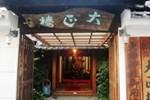 Отель Ryokan Taishoro