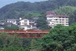 Отель Shigisan Kanko Hotel