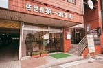 Отель Sasebo Daiichi Hotel