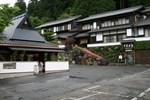 Отель Ohara Sanso