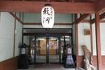 Отель Ryuudo