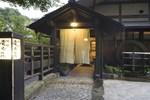Отель Ryokan Yumotoso